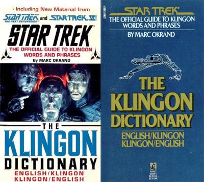 klingondictionary