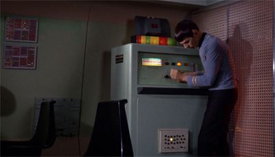 Spock found working with the computer to be much more productive...