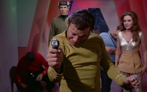 Okay, Kirk. It's not THAT painful.